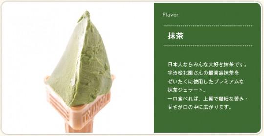 gelato_16