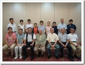 公職部会集合写真(H28)