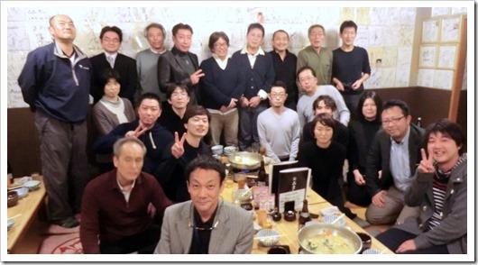 20170202 同窓会