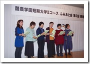 IMGP3700 女性陣