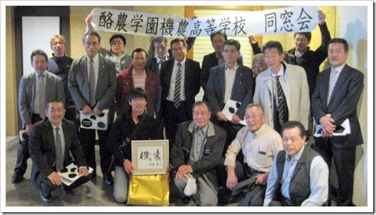 機農高校OB会(釧路2018)集合写真