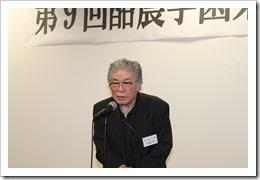 乾杯でご挨拶をいただいた太田一男初代柔道部顧問