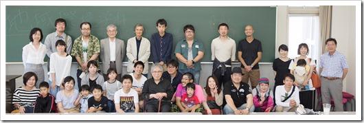 集合写真(地域環境学科)2