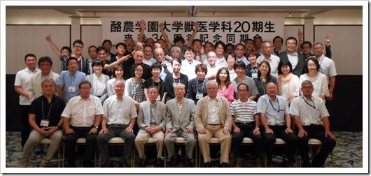 2)集合写真(20期30周年同期会)