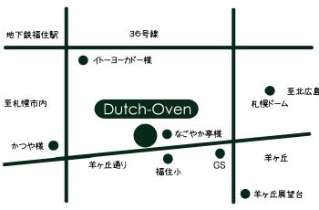 Dutch-Oven