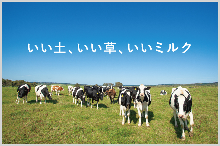株式会社宇野牧場