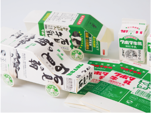 有限会社クボタ牛乳